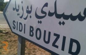 سيدي-بوزيد-1-640x4116