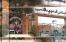 مستشفى-القصرين-640x411