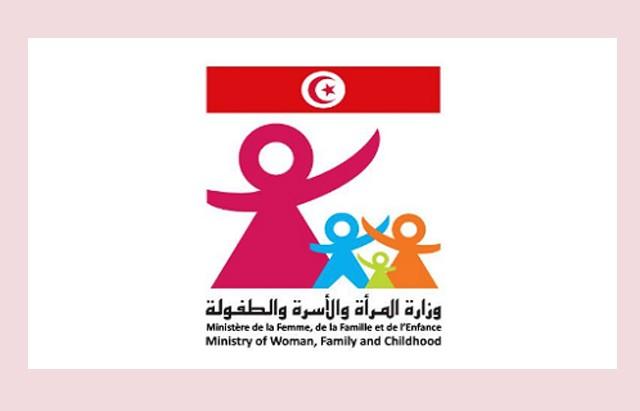 وزارة المرأة و الأسرة و الطفولة
