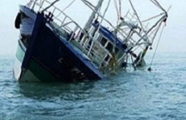 غرق-مركب