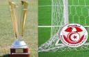 كأس تونس_الجامعة التونسية لكرة القدم