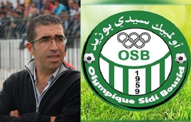 لطفي القادري مدربا جديدا لأولمبيك سيدي بوزيد