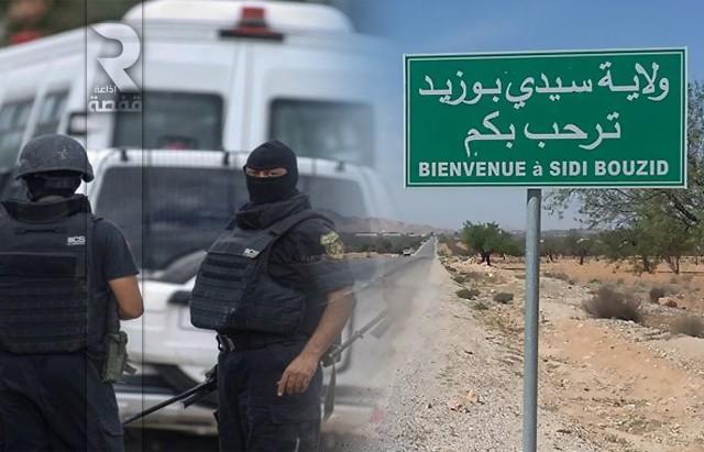 سيدي بوزيد امن شرطة