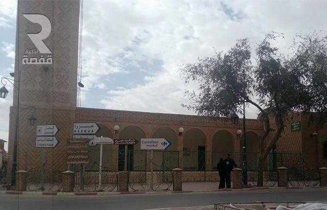 جامع سيدي عبيد