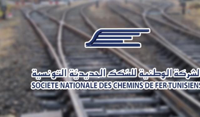 الشركة الوطنية للسكك الحديدية التونسية