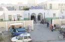 المستشفى الجهوي حسين بوزيان بقفصة