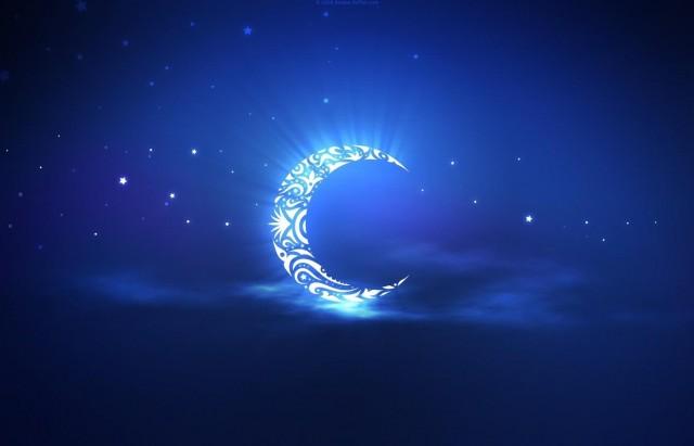 هلال عيد