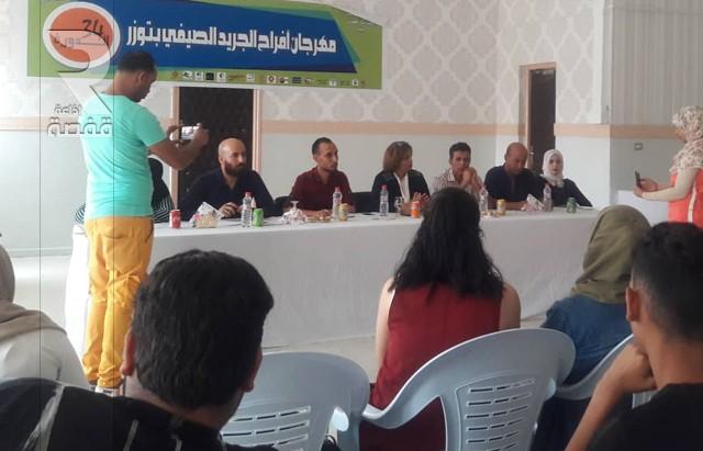 مهرجان افراح الجريد 34