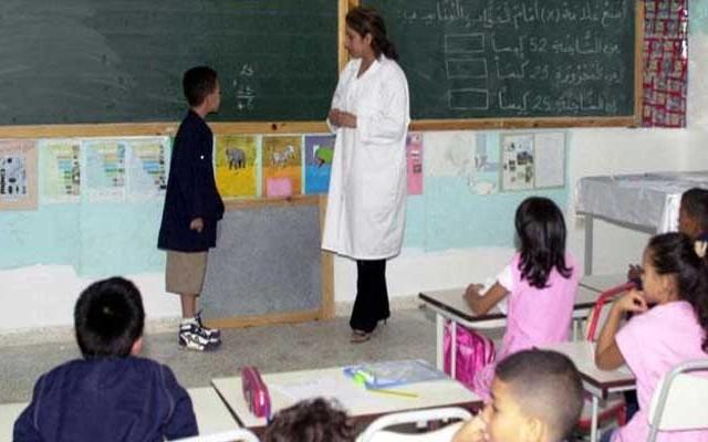 professeur-tunisie-ecole
