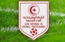 الرابطة الوطنية لكرة القدم التونسية