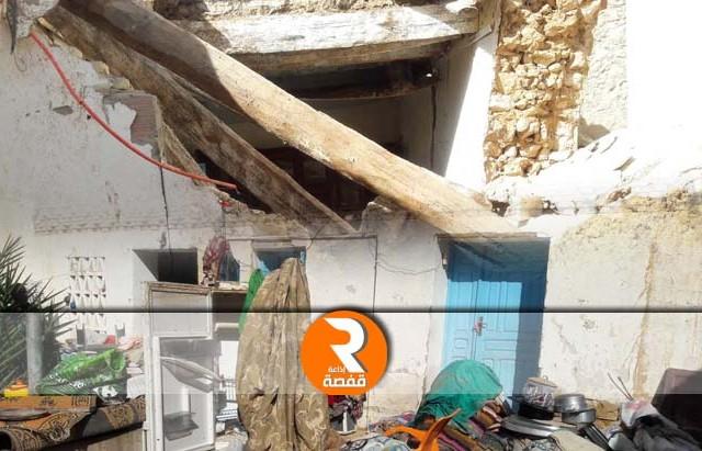 انهيار منزل نفطة