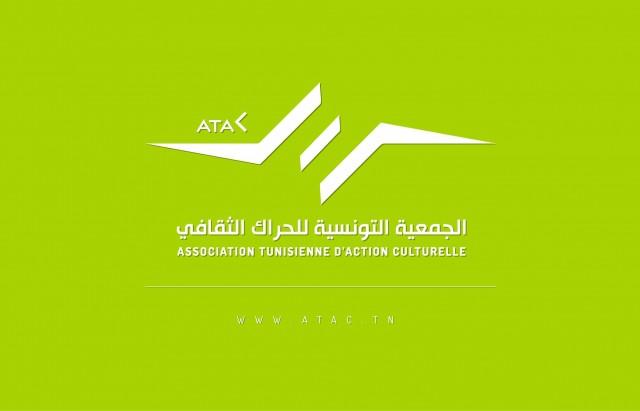 الجمعية التونسية للحراك الثقافي
