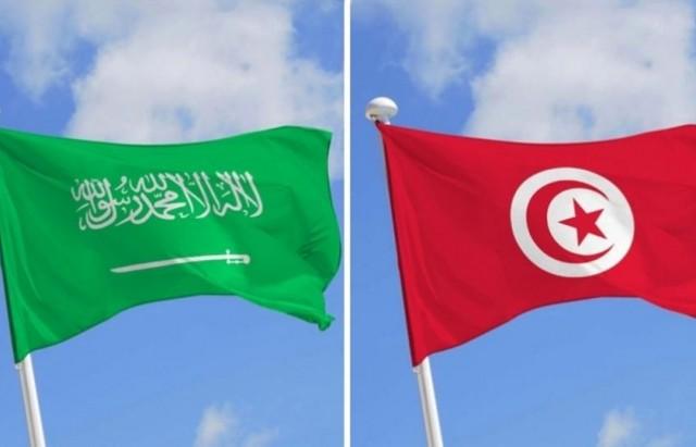 السعودية و تونس