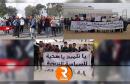 تلاميذ المدارس الاعدادية والمعاهد الثانوية