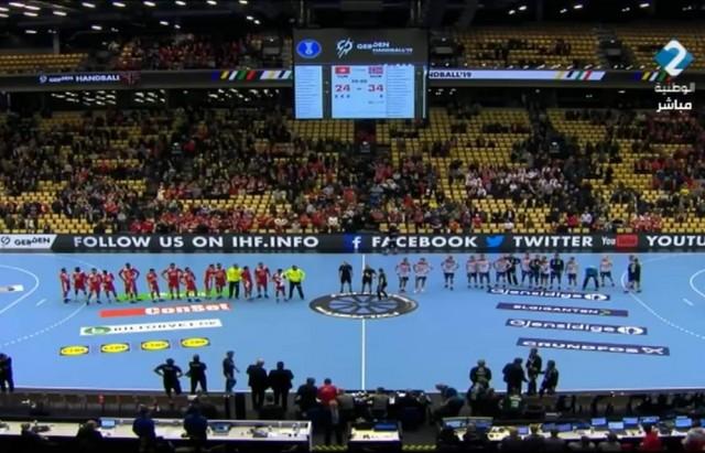handball tunisie norvègehandball tunisie norvège