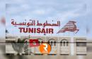 الخطوط التونسية السريعة