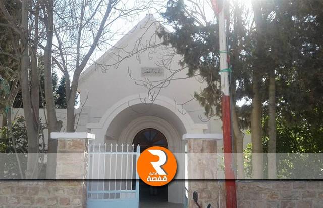 بلدية القصر