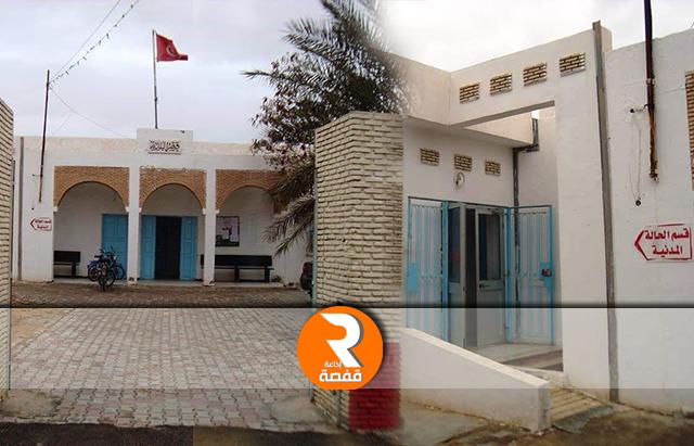 بلدية حامة الجريد