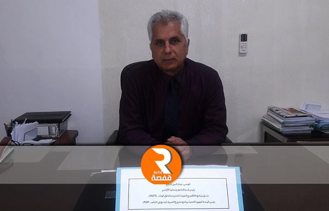 رئيس قسم التشجير وحماية الاراضي بالمندوبية الجهوية للتنمية الفلاحية جمال الدين قريع