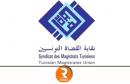 نقابة القضاة التونسيين