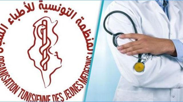 منظمة-الأطباء-الشبان