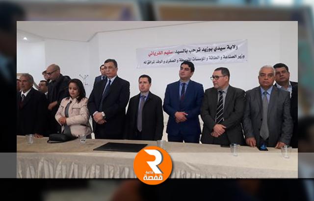 يوم اعلامي حول مشروع استغلال الفسفاط بمنجم المكناسيslim