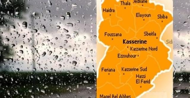 الامطار في القصرين