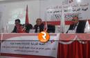 سيدي بوزيد لقاء جهوي تمحور حول الاستراتيجية التنفيذية لتسجيل الناخبين