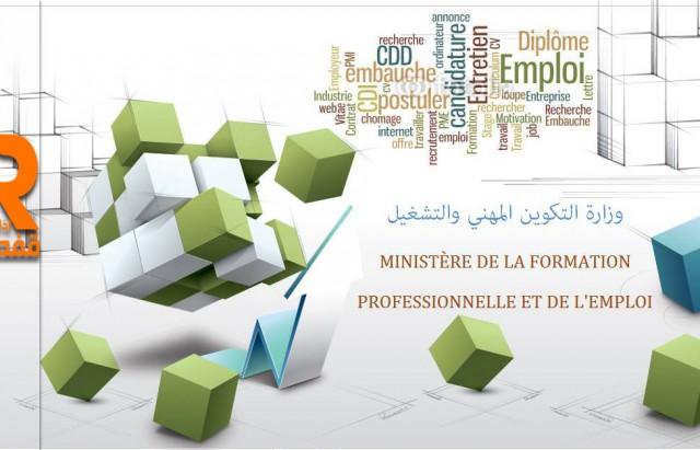 وزارة التكوين المهني و التشغيل copie