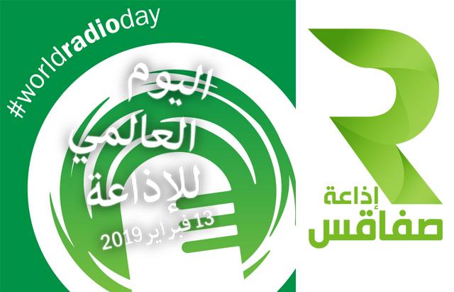 radio sfax worldradio