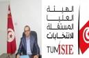 نائب رئيس الهيئة العليا المستقلة للانتخابات فاروق بوعسكر