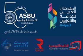 asbu_logo.fest.20_ar festival