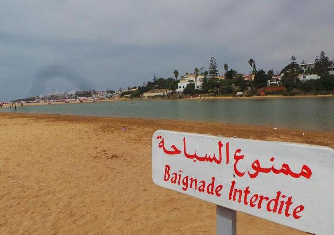 ممنوع-السباحة
