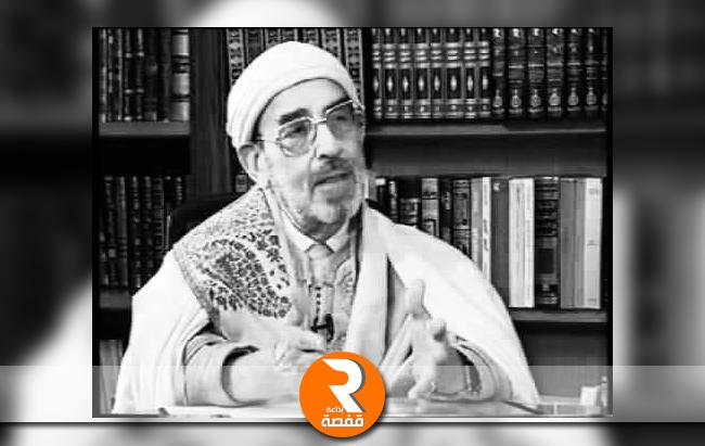 مفتي الجمهورية الأسبق محمد المختار السلامي