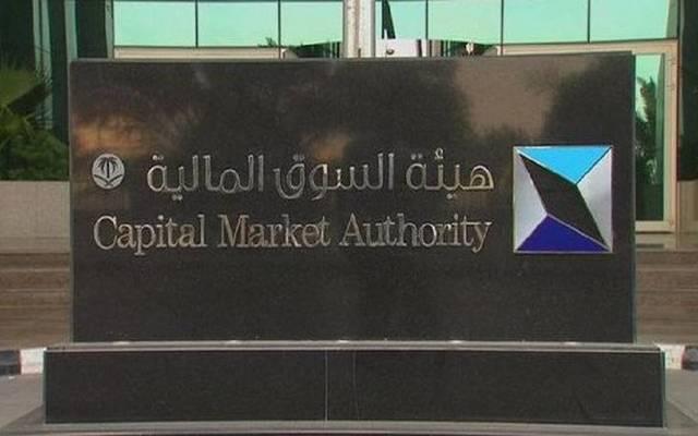 سوق مالية