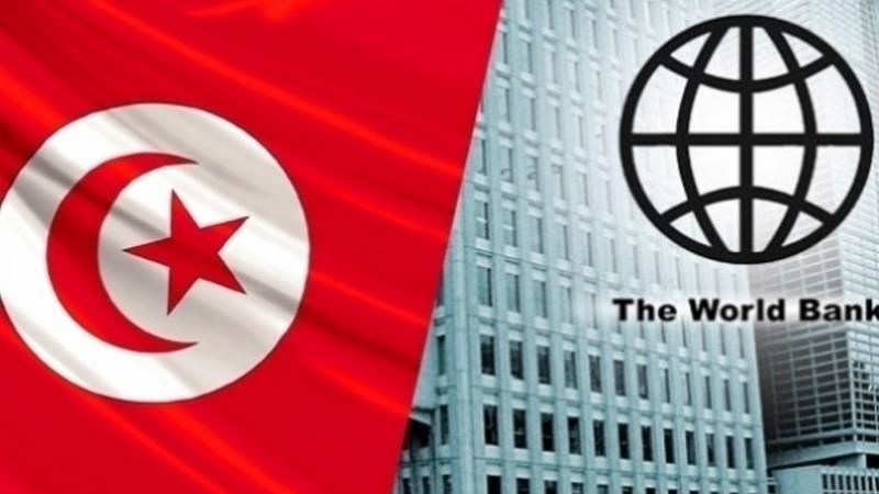 البنك العالمي بتونس