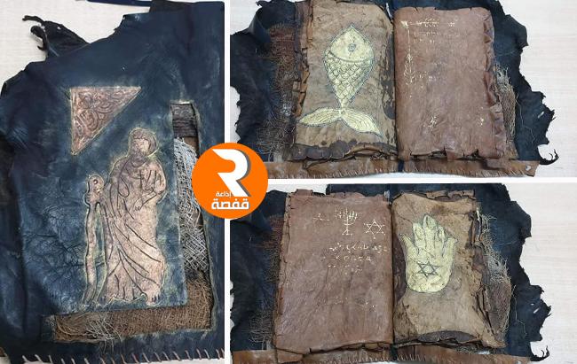 مخطوطة اثرية 16012020ibria عبرية
