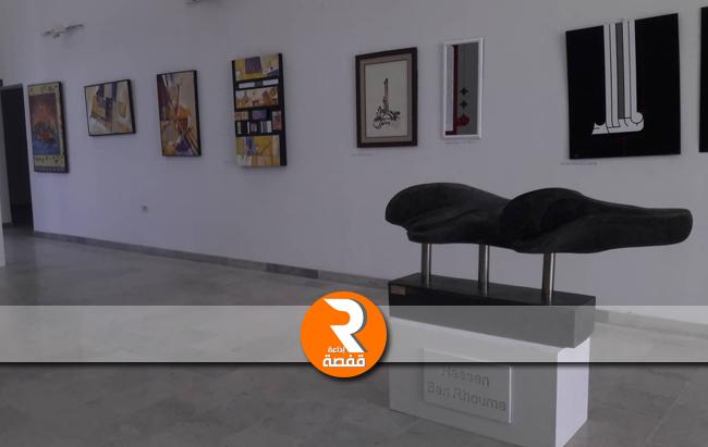معرض الفنون التشكيلية في سيدي بوزيد21012020