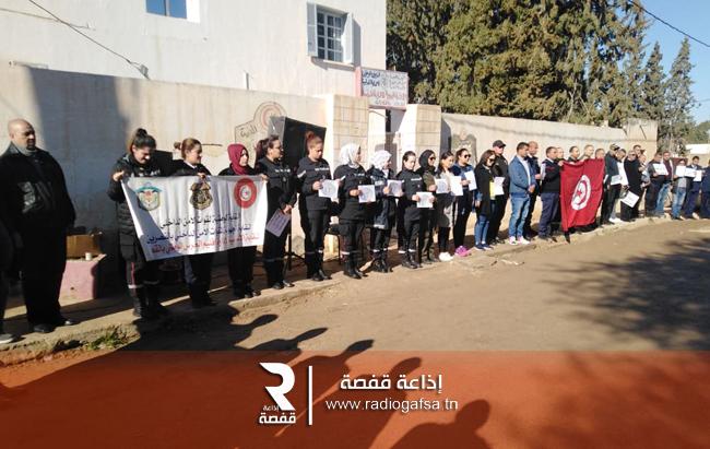 وقفة احتجاجية نقابة القصرين01