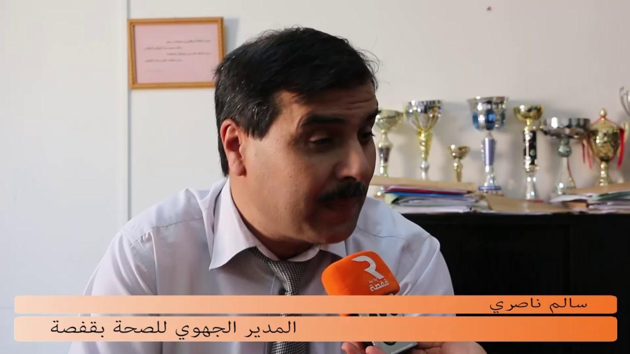 سالم ناصري
