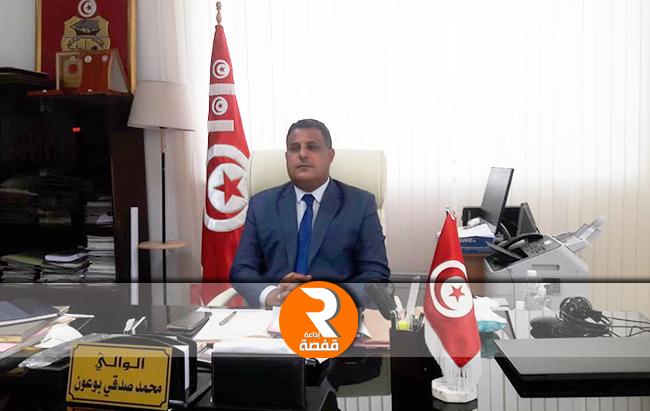 والي سيدي بوزيد محمد صدقي بوعون