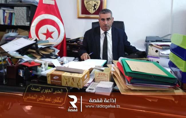 المدير-الجهوي-للصحة-القصرين013