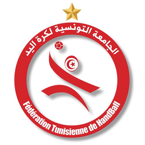 الجامعة التونسية لكرة اليد