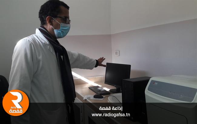 سيدي بوزيد انطلاق عمل مخبر التحاليل الجرثومية44545454545