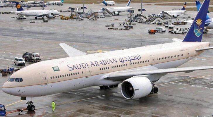طيران سعودية