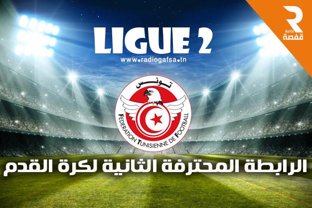 ligue2 (2)