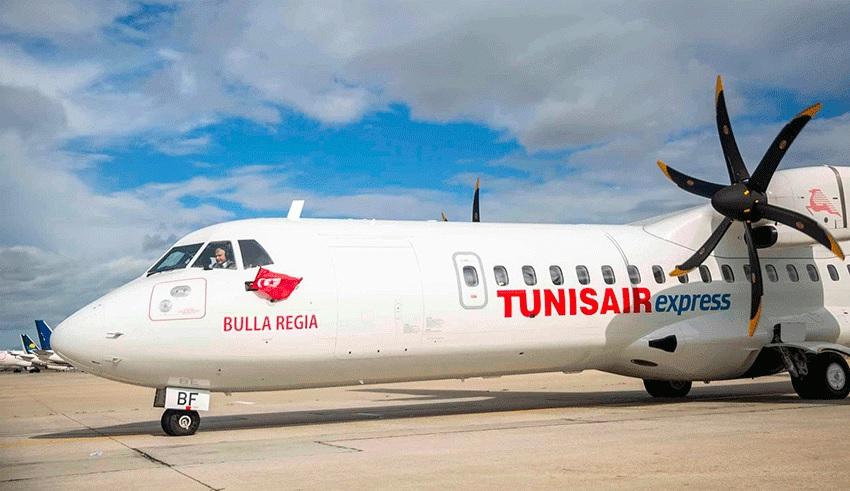 tunisair_express