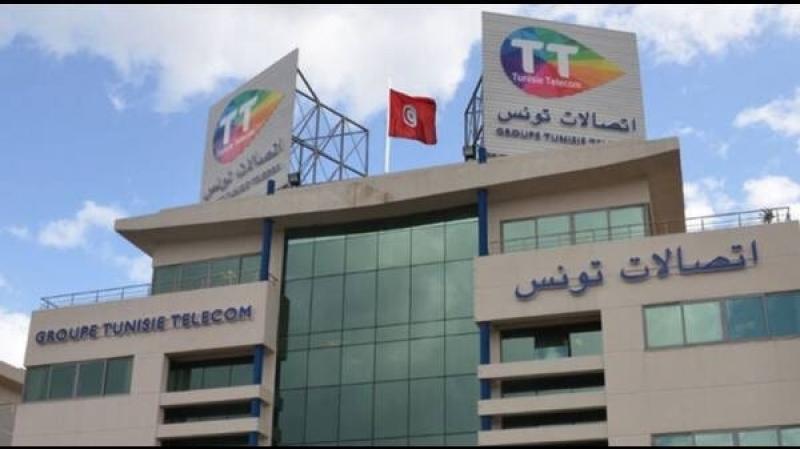 الإدارة العامة لاتصالات تونس