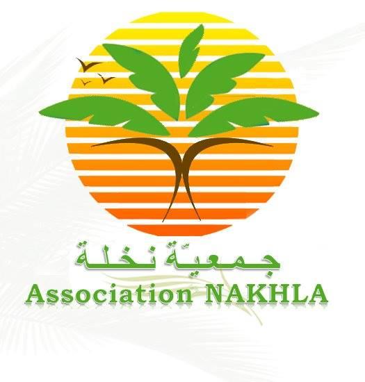 جمعية نخلة بدوز