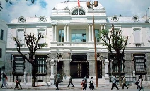 المحكمة الادارية